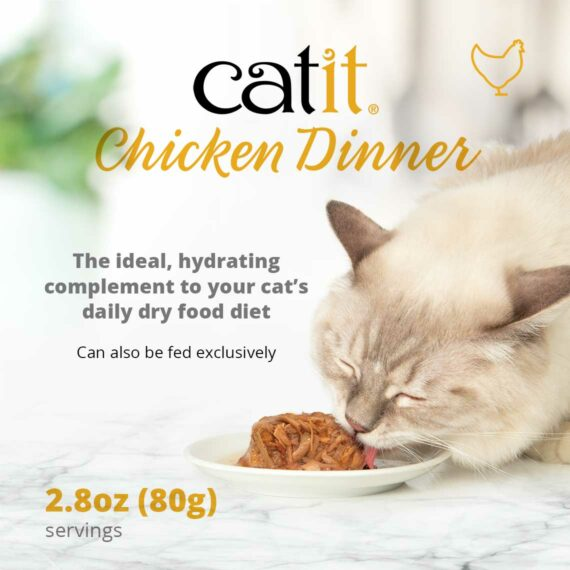 catit chicken dinner the ideal, hydrating complement to your cat's daily dry food diet